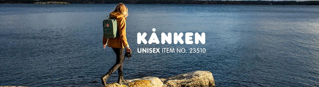 kanken_20180716.jpg